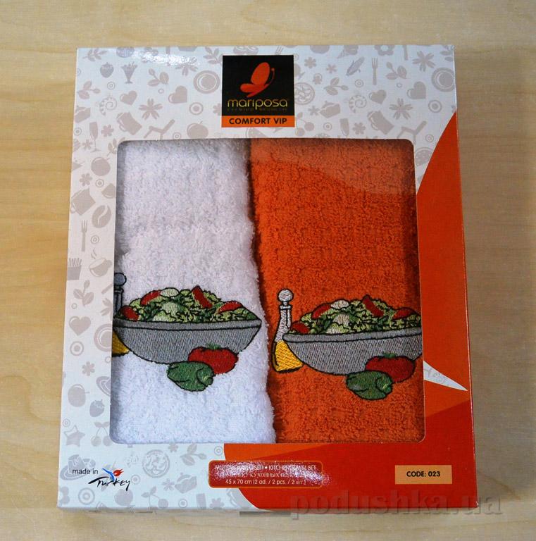 Набор кухонных полотенец Mariposa 023 Салат   Mariposa