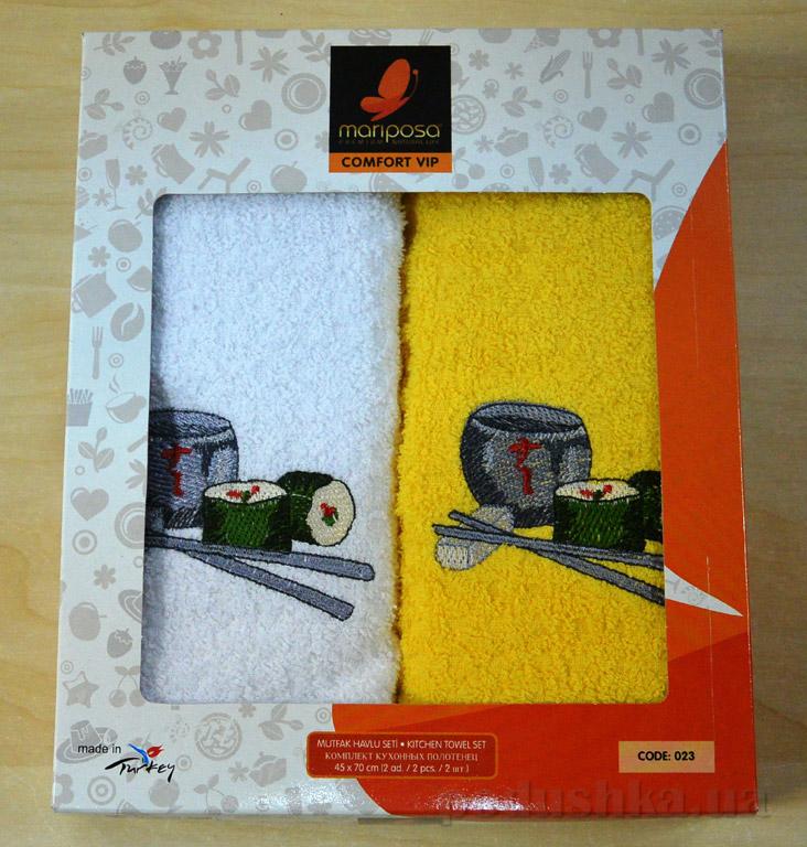 Набор кухонных полотенец Mariposa 023 Суши