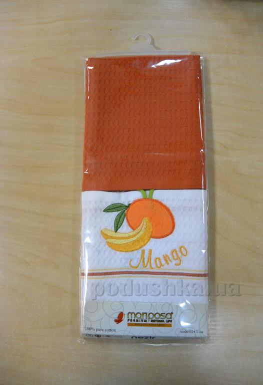 Набор кухонных полотенец Mariposa 024 Манго