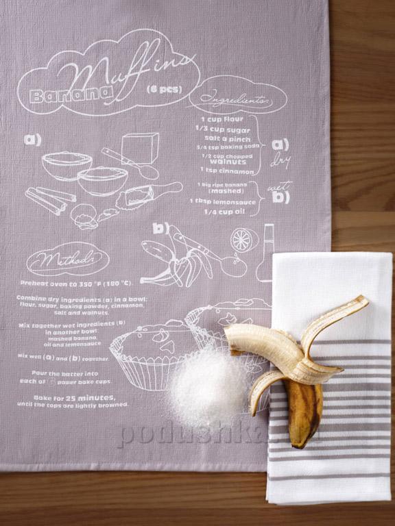 Набор кухонных полотенец Pavia Banana maffins 40х60 см - 2 шт Pavia