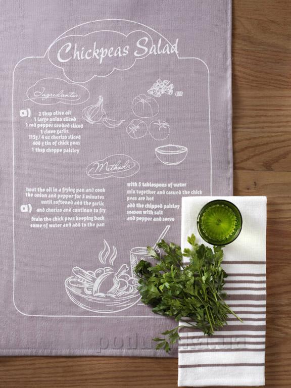 Набор кухонных полотенец Pavia Chickpeas salad