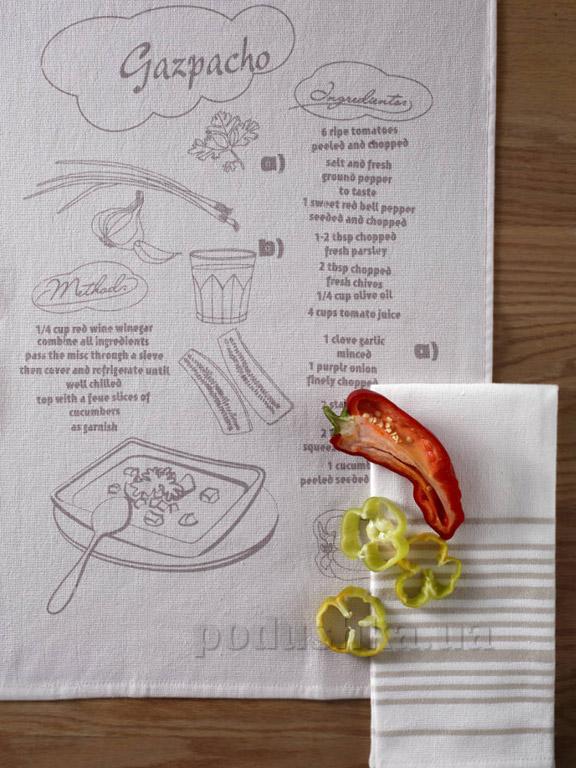 Набор кухонных полотенец Pavia Gazpacho