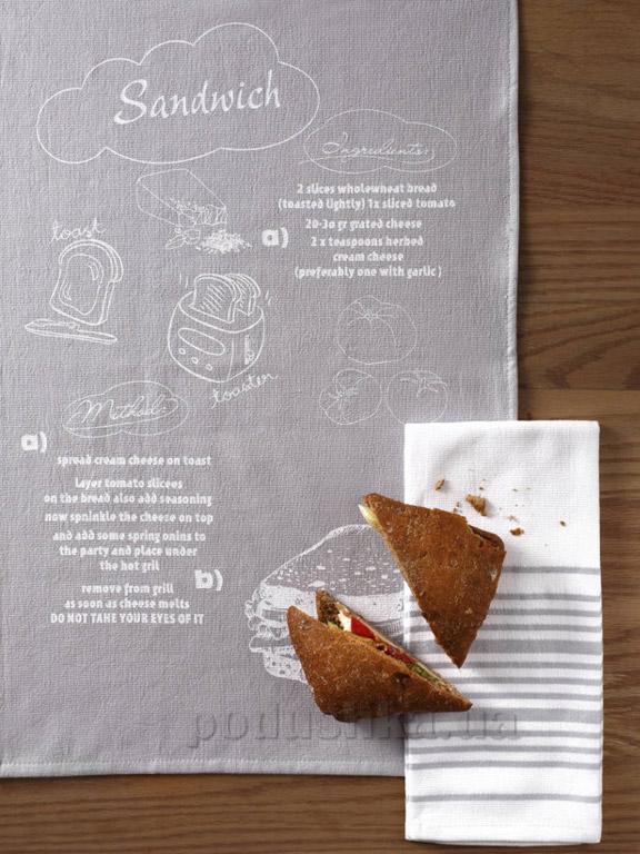 Набор кухонных полотенец Pavia Sandwich