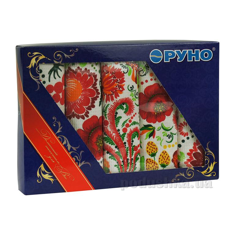 Набор кухонных вафельных полотенец Руно Петриковка 5 шт