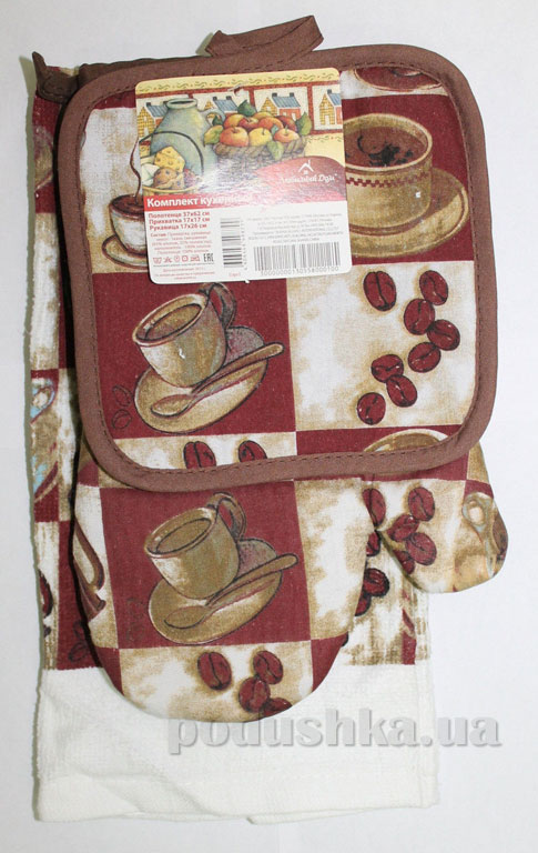Набор Любимый дом Эспрессо 338183 рукавица, прихватка и полотенце