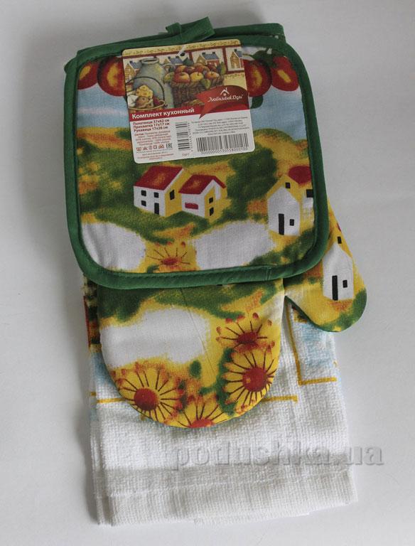 Набор Любимый дом Лето 338181 рукавица, прихватка и полотенце