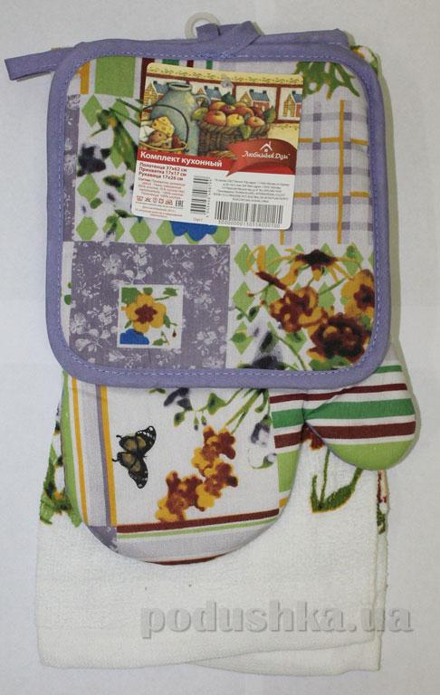 Набор Любимый дом Цветы 338182 рукавица, прихватка и полотенце