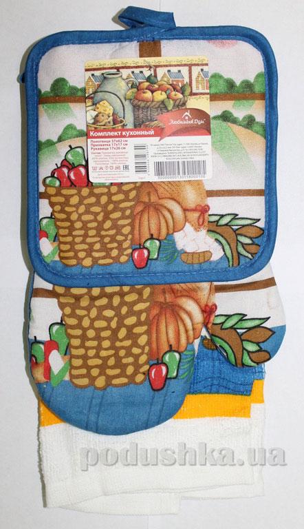 Набор Любимый дом Урожай 338180 рукавица, прихватка и полотенце