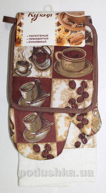 Набор Моя кухня Эспрессо 338176 рукавица, прихватка и полотенце