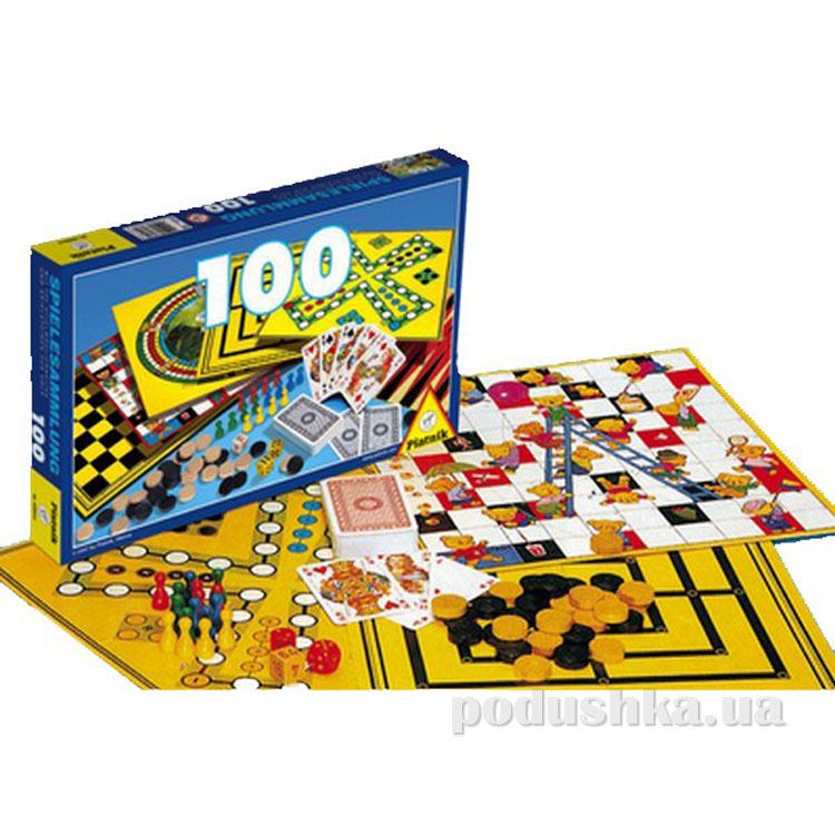 Набор настольных игр 100 в 1 780196 Piatnik