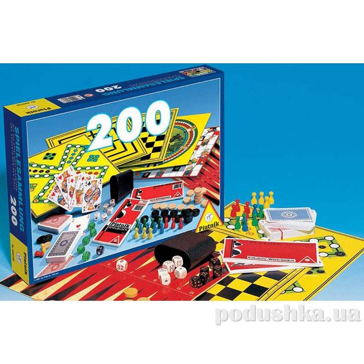 Набор настольных игр 200 в 1 780233 Piatnik