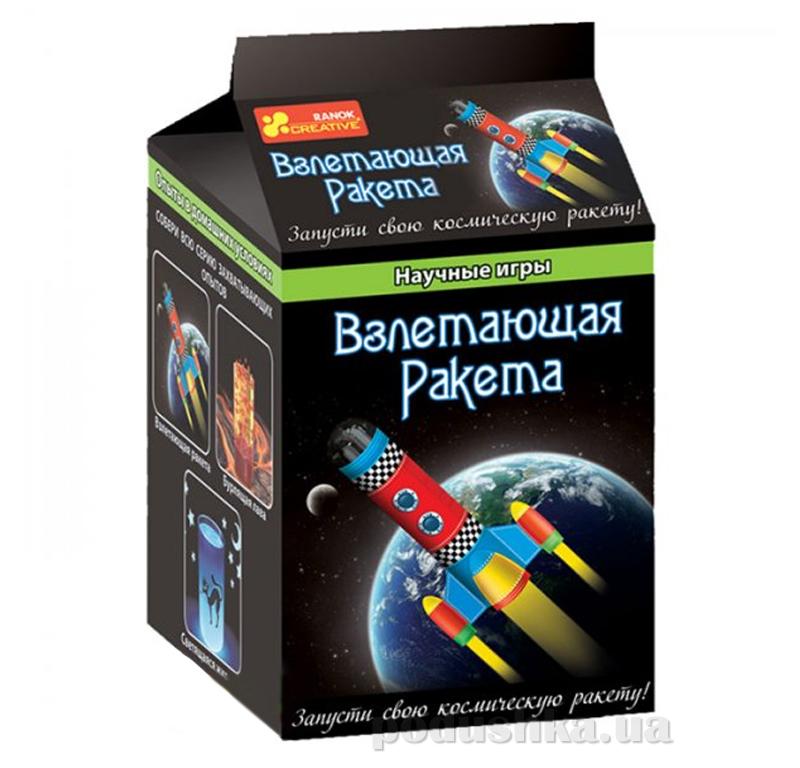 Набор Научные игры Ranok Creative Взлетающая ракета 12123001Р,0386