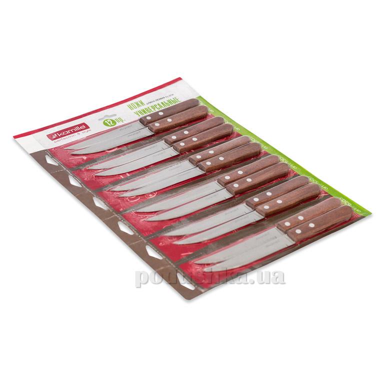 Набор ножей Kamille 5303 с деревянными ручками
