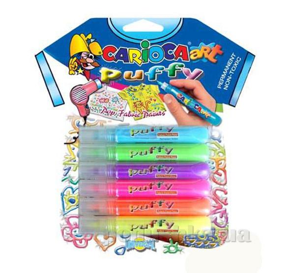Набор объемных красок для ткани 6 шт Carioca 42138