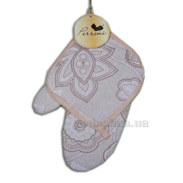 Набор Perrini Мирха прихватка и рукавичка 8777-20