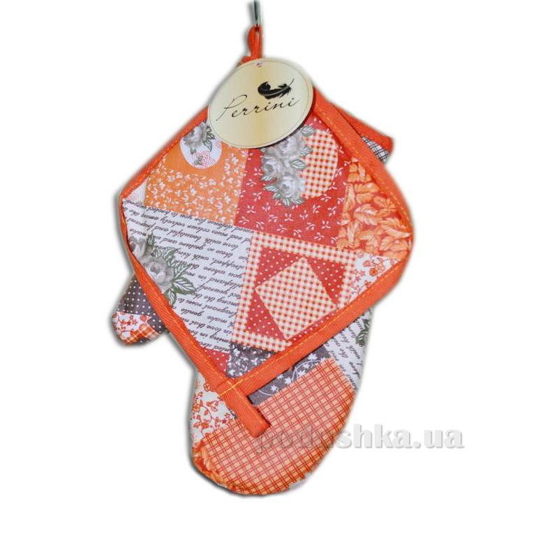 Набор Perrini Симфони прихватка и рукавичка 319011-M119