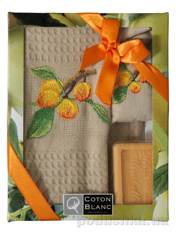 Набор подарочный Coton blanc бежевый (полотенце, мешочек с лавандой, мыло)