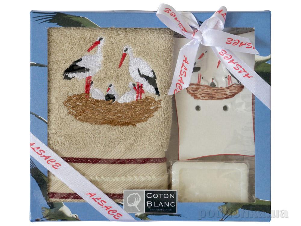 Набор подарочный Coton blanc бежевый (полотенце, мыльница, мыло) 100016