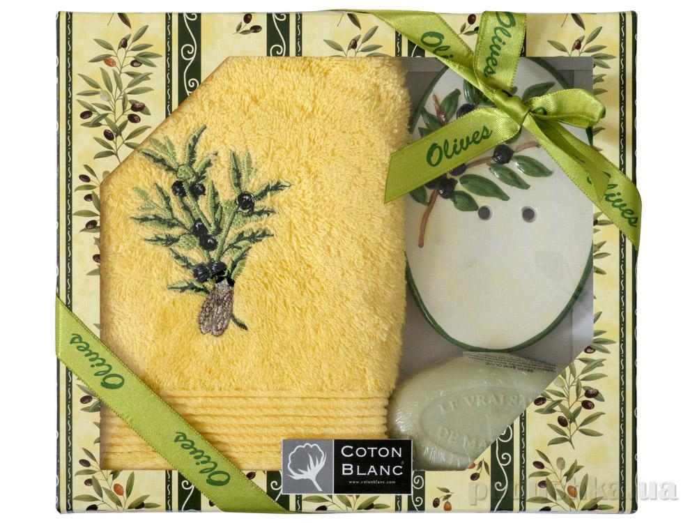 Набор подарочный Coton blanc жёлтый (полотенце, мыльница, мыло) 100030
