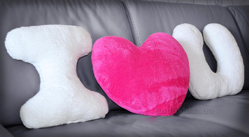 Набор подушек I love you с малиновым сердцем Slivki 03