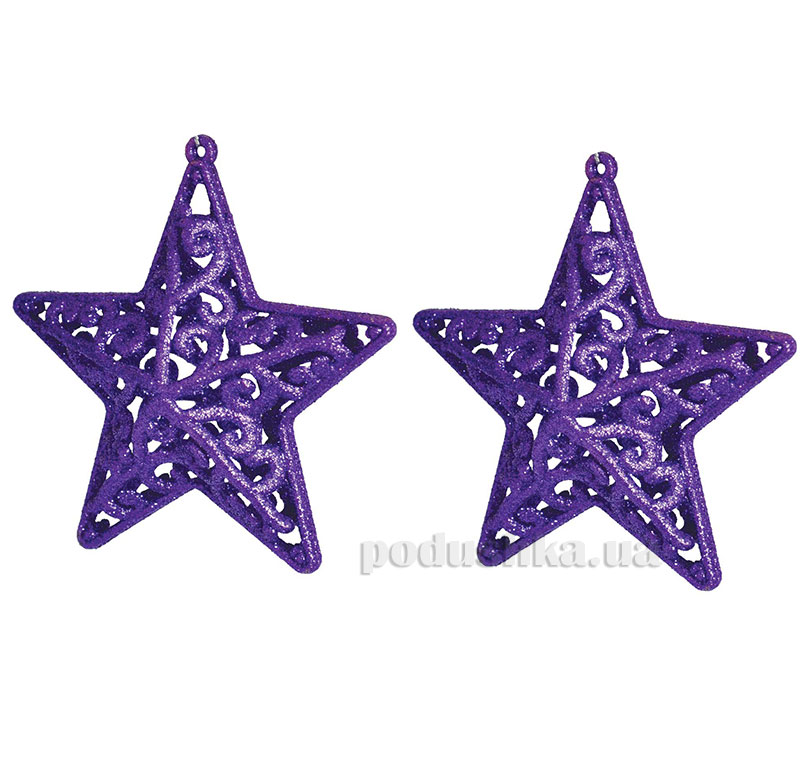Набор подвесок Звездочка фиолетовая 972020
