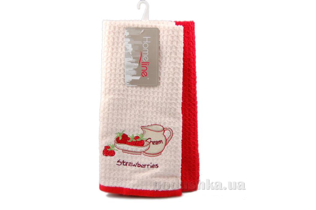 Набор полотенец для кухни Home line Клубника 40х60 см - 2 шт Home line