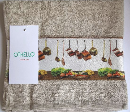 Набор полотенец для кухни Othello Kitchen бежевый 40х60 см - 2 шт Othello