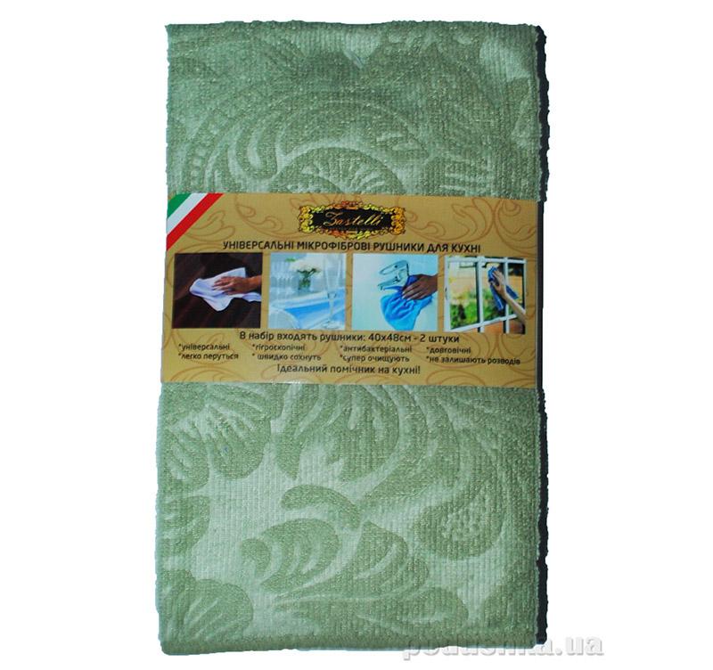 Набор полотенец для кухни Zastelli EMB04-011 жаккард