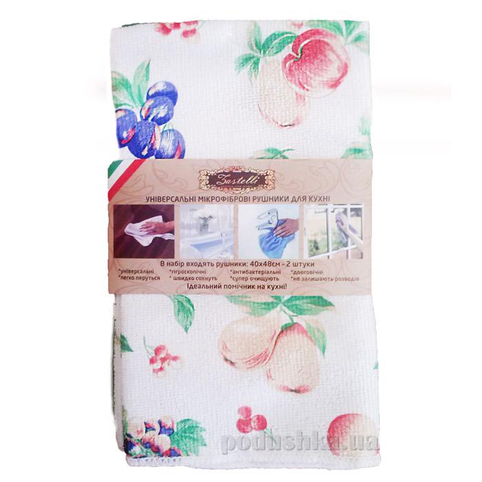 Набор полотенец для кухни Zastelli HY-045 Фрукты