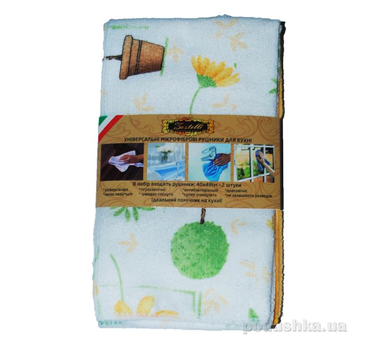 Набор полотенец для кухни Zastelli HY-060 B Лотос