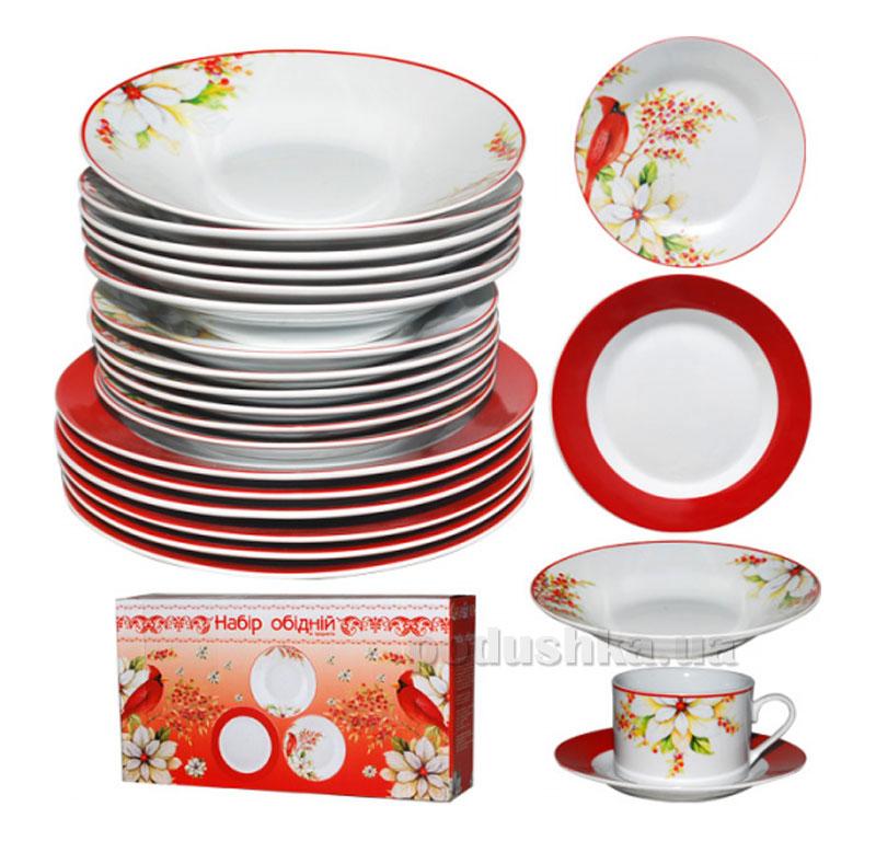 Набор посуды 30 предметов ST 402