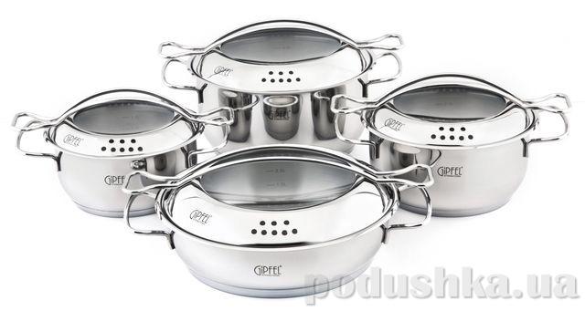 Набор посуды 8 пр. Gipfel SEAGULL (нерж сталь)