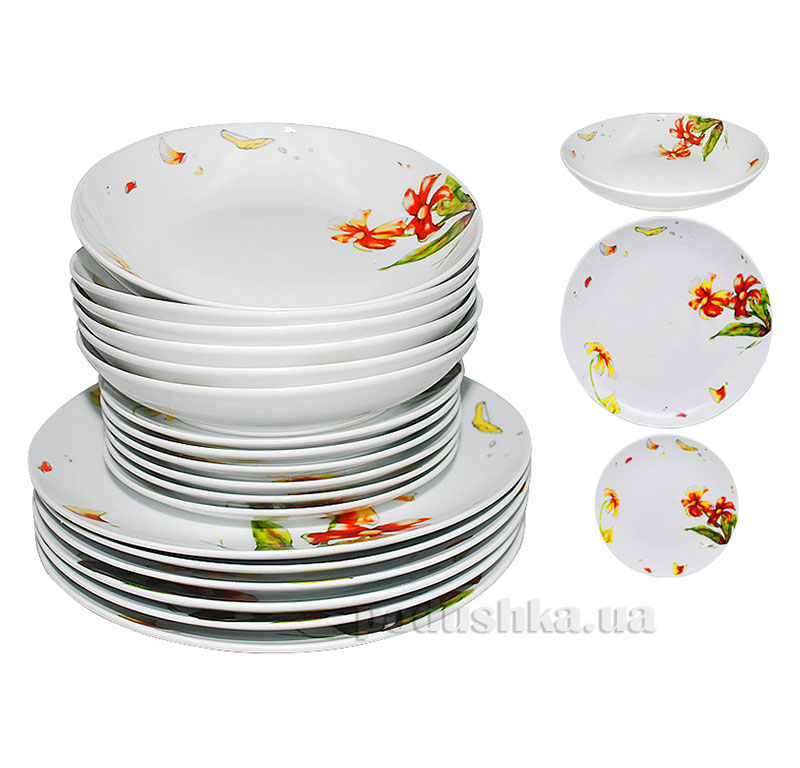 Набор посуды обеденный Желтые цветы ST 429