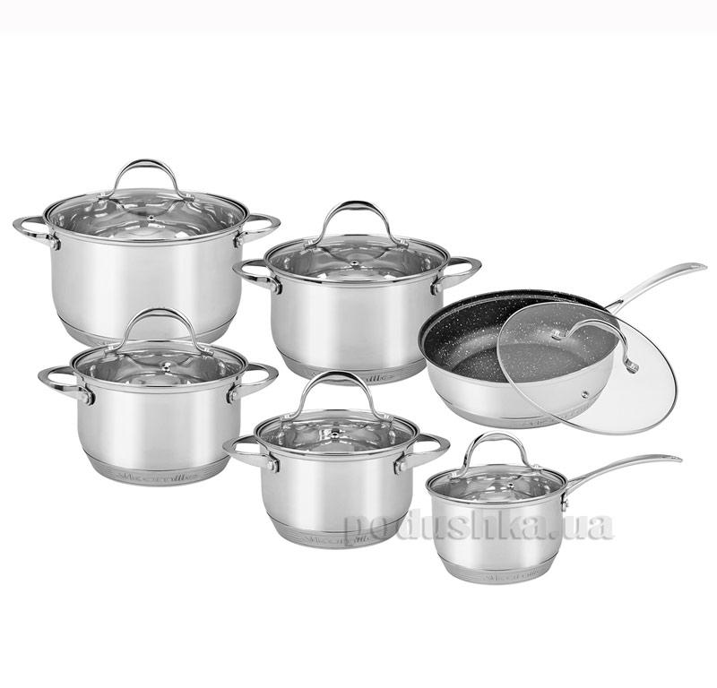 Набор посуды с полыми ручками Kamille AM-4705SMR