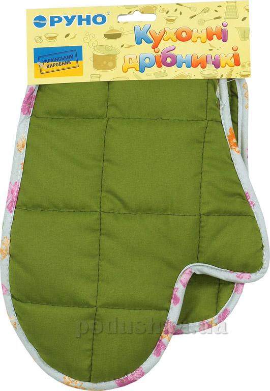 Набор прихватка и рукавица Руно 711Д зелёный