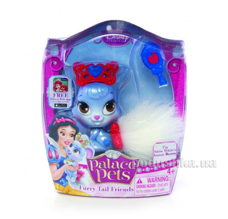 Набор Пушистый хвост Ягодка Disney Palace Pets 76069