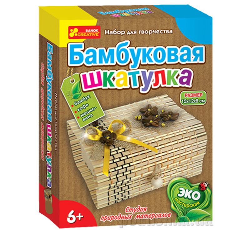 Набор Ranok Creative Бамбуковая шкатулка 15100123Р,3043-02