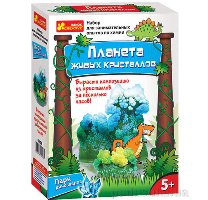 Набор Ranok Creative Парк динозавров 12151001Р/0359