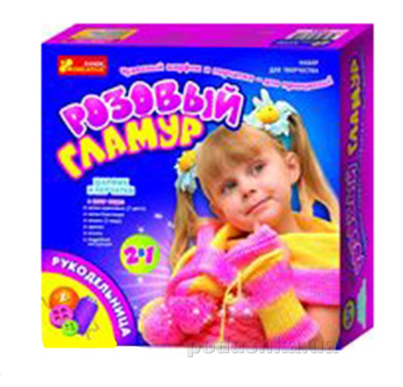 Набор Ranok Creative Розовый гламур Шарфик и перчатки 15100122Р,7101