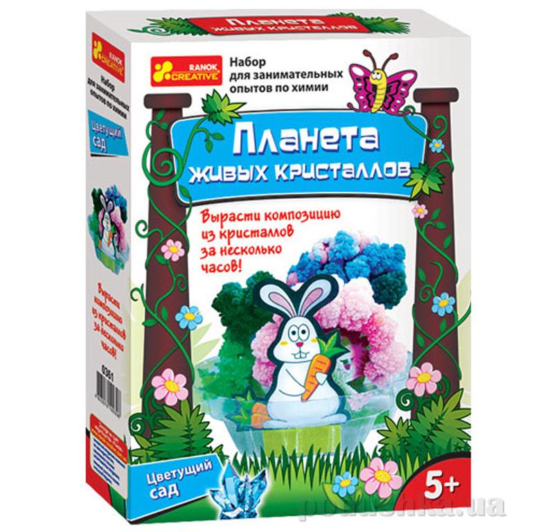 Набор Ranok Creative Цветущий сад 12151003Р,0361