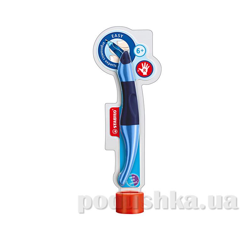 Набор ручка для правши + стержни Stabilo Easy original синий/голубой