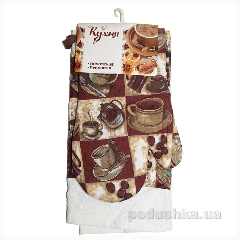 Набор рукавица и полотенце Моя кухня Эспрессо 338171
