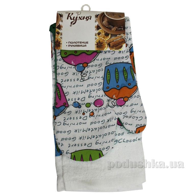 Набор рукавица и полотенце Моя кухня Маффин 338172