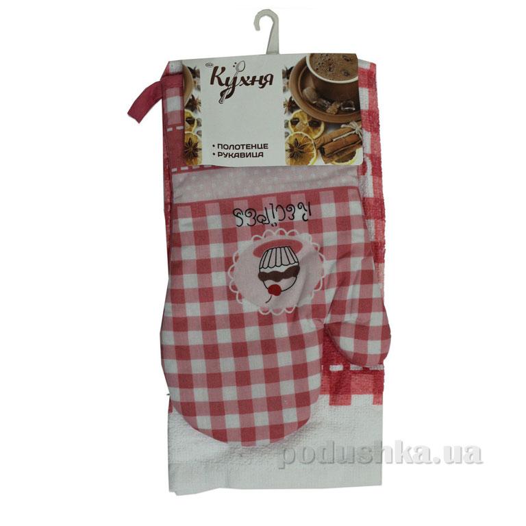 Набор рукавица и полотенце Моя кухня Пирожное 338169