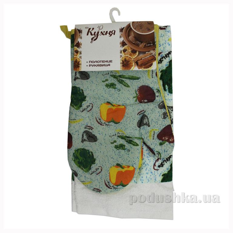 Набор рукавица и полотенце Моя кухня Пицца 338168