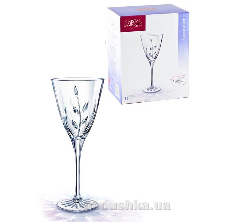 Набор рюмок Cristal D Arques Diamax Cassandra G5637