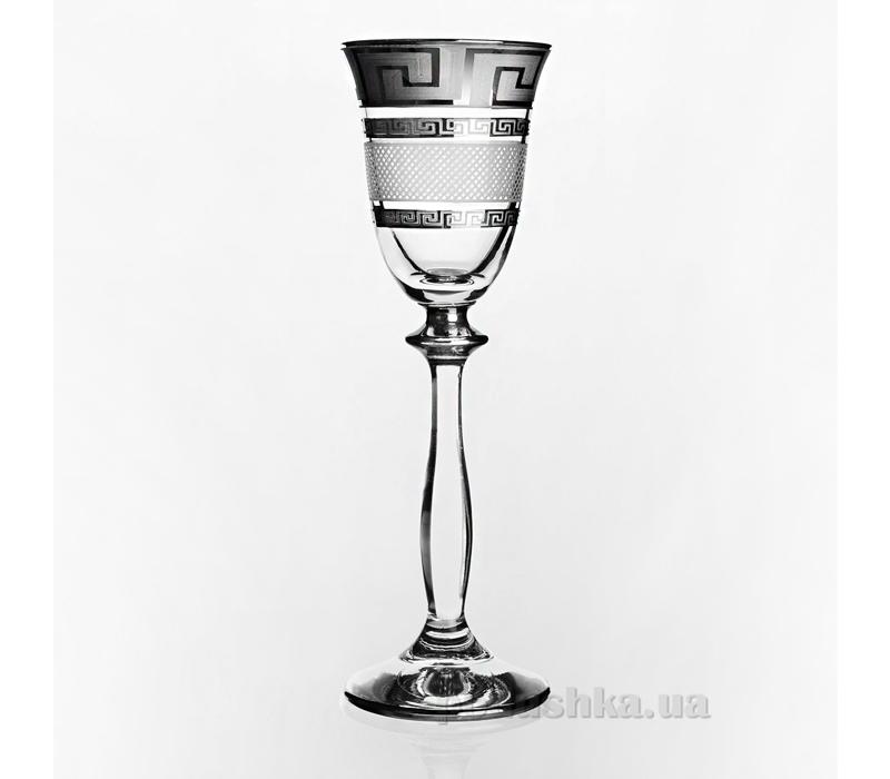 Набор рюмок для водки и ликера Angela Bohemia Sklo 01-01-60-6-004