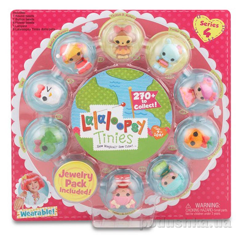 Набор с Куклами Крошками Холидей Lalaloopsy 536642