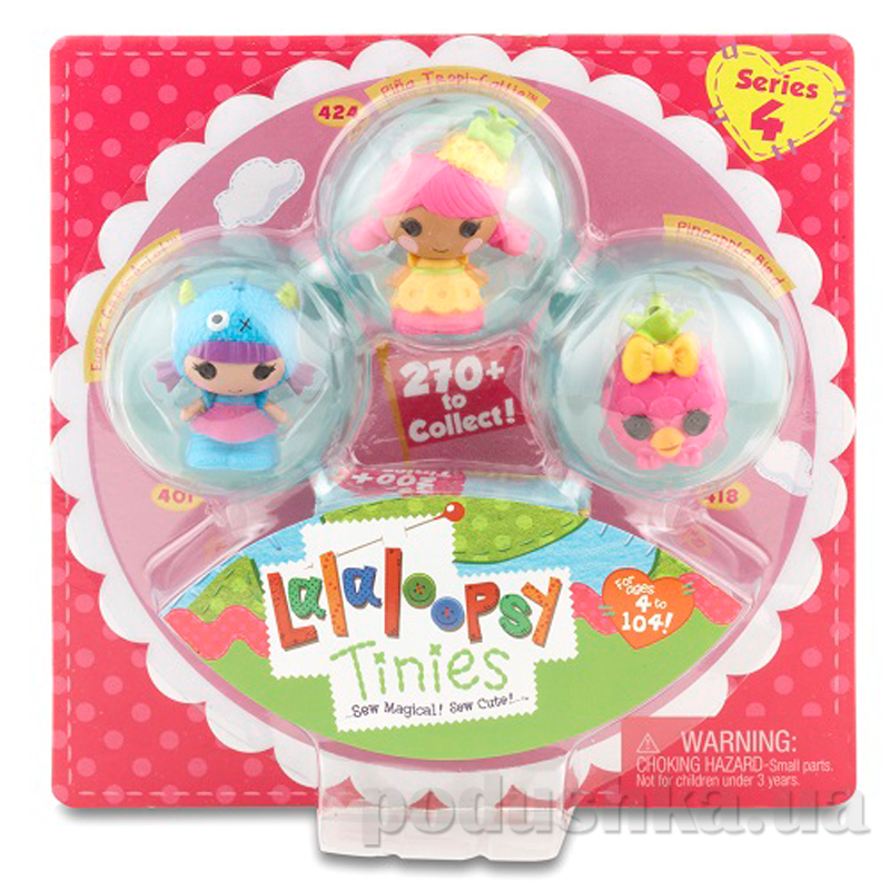 Набор с куклами Крошками Салли и Ананаска Lalaloopsy 539834   Lalaloopsy