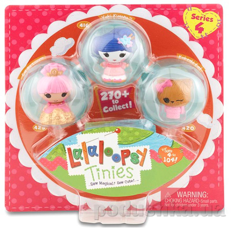 Набор с куклами Крошками Юки Сакура и Принцесса Lalaloopsy 539841